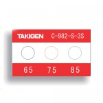 Thermo Sticker Takigen C-982-S-3S